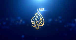 بالصور تردد قناة الجزيرة على النايل سات 840 310x165