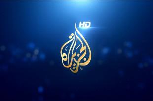 صوره تردد قناة الجزيرة على النايل سات