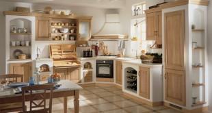 صورة احلى واروع ديكور مطبخ 2020 , اختاري تصميم مطبخ من الصور الخيال دي💕