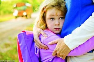صوره الخوف عند الاطفال اسبابه وعلاجه