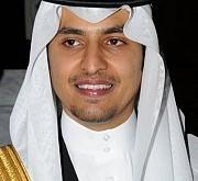 بالصور الامير سلطان بن خالد السمو الملكي 905704709906 180x165