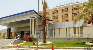 صوره مستشفى الملك فهد الجامعي بالدمام