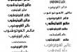 صور اجمل خطوط فوتوشوب عربي