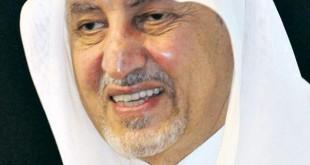 صوره شعر الامير خالد الفيصل عن الحب
