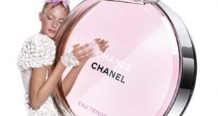 صورة عطر شانيل الجديد برائحة جذابة , عالم الموضة والازياء الجميل