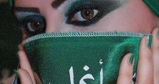 صور بنات السعودية على الفيس بوك