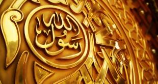 بالصور سيرة النبي محمد كاملة Muhammad by frizdan 310x165