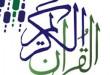 بالصور اذاعة ابوظبي للقران الكريم S220131123452 110x75