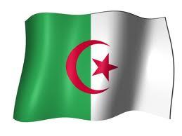 صوره عشبة العنزة في الجزائر