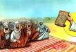 بالصور اجمل قصص رسول الله ali1 110x75