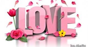 صوره الرسائل الحب رسائل عشق رومانسية حب قصيرة