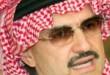 صور قائمة اغنى رجال الاعمال الخليجيين