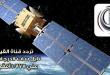 بالصور تردد قناة القيثارة الجديد ar sat 110x75