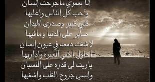 صوره كلام وصور حزينة عن فراق الحبيبة