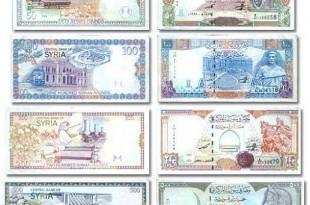 صوره عملات الدول العربية بالصور