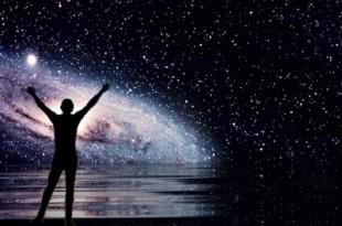 بالصور احلى شي بالكون في عبارات مؤثرة galaxy.hug  310x205