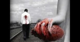 صور كلمات اغنية راب قصة حب وخيانة