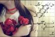 بالصور اجمل واروع همسات الحب hqdefault266 110x75