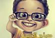 بالصور مقولة صباح الخير اشرقت انوار الصباح img 1368777549 894.jpg 110x75