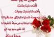 بالصور ادعيه ليوم الجمعه بالصور المباركة مستجابة img 1374235094 561 110x75