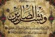 صور اجمل مسجات اسلاميه