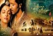 بالصور افضل واشهر الافلام الهندية jodhaa akbar ver14 xlg 110x75