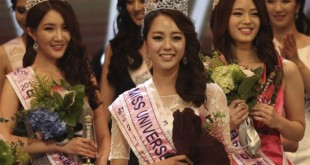 صوره ملكة جمال كوريا الجنوبية 2018
