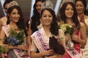 صوره ملكة جمال كوريا الجنوبية 2017