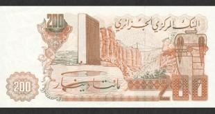 صور اشكال نقود الجزائر الجديدة