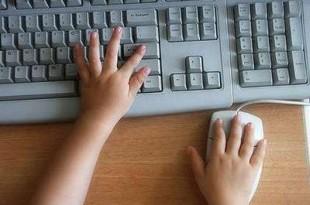 صوره اداب واخلاقيات استخدام الانترنت