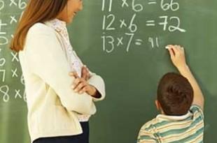 صوره اجمل تعبير عن المعلم