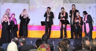 صوره كلمات انشودة محمد نور هارموني