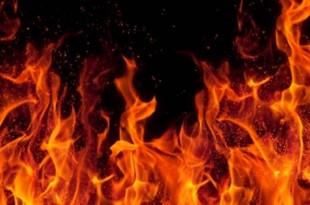 صوره وصف النار في القران الكريم