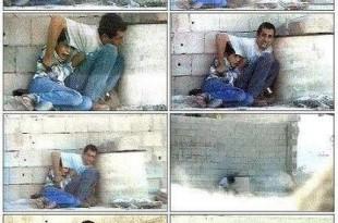 صوره صور الشهيد محمد الدره
