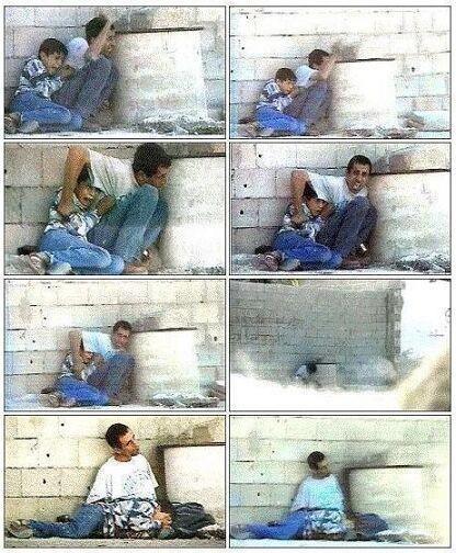 صور صور الشهيد محمد الدره