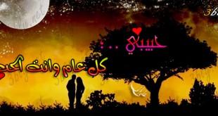 بالصور اجمل الصور الرومانسية بمناسبة عيد الحب n4hr 13897894923 310x165