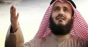 صوره كلمات ادعية مشاري العفاسي