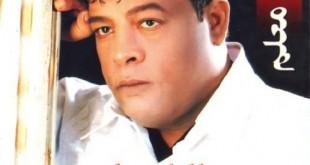 صور اغاني مصرية شعبية مكتوبه