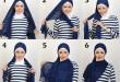 صور طريقة سهلة للف الطرحة بالخطوات