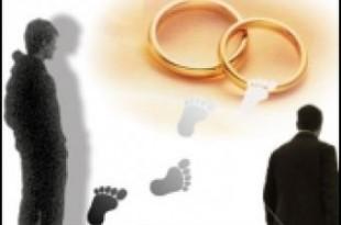 صورة علاج تاخر الزواج مجرب