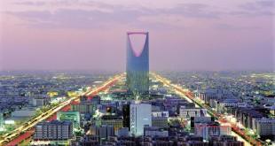 بالصور الرمز البريدي لمدينه الرياض في السعوديه riyadh 310x165