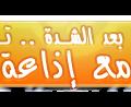 slogan-ra-bahdja