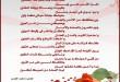 بالصور كلمات شعر عن الام ujZ73413 110x75
