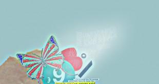 صوره خامات فوتوشوب جاهزة للتصميم
