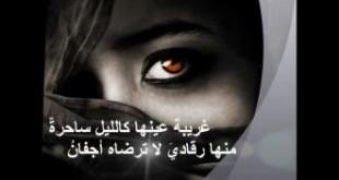صوره اجمل بيت شعر في الحب اجمل ابيات شعر رومانسية 2018