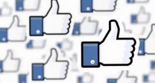 صوره اريد ان احل فيس بوك جديد بالتفصيل