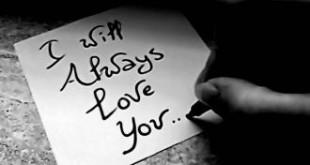 بالصور بوستات جديدة لعيد الحب اجمل كلام الحب والرومانسية2 310x165