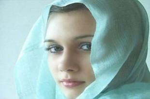 صوره شعر حجاب ايرج ميرزا