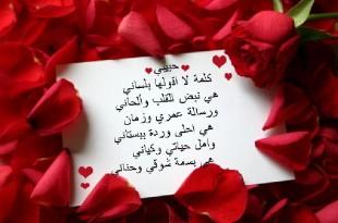 صوره اجمل صور الحب الحقيقي