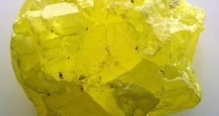 بالصور فوائد الكبريت الاصفر واستخداماته الصوره الكبريت الاصفر للبشرة f 310x165